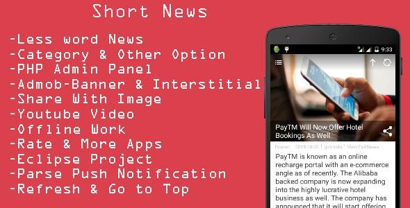 CodeCanyon Short News v1.0