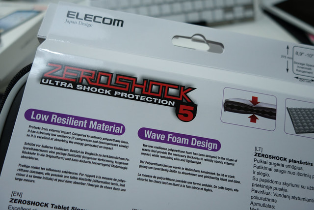 ELECOM ZEROSHOCK/UMPC対応インナーバック8.9インチワイドPC対応/BK ZSB-IB019BK