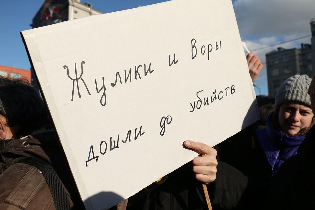 Nemtsov_27fev16_234
