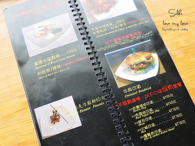 新竹下午茶立體拉花咖啡館羅塔仕 (5)
