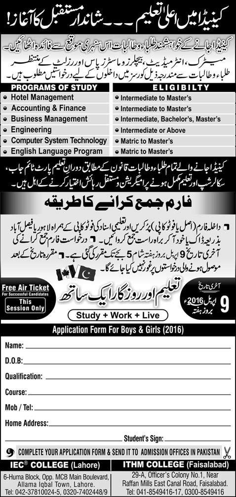 Admission Canadian Education system 04-04-2016