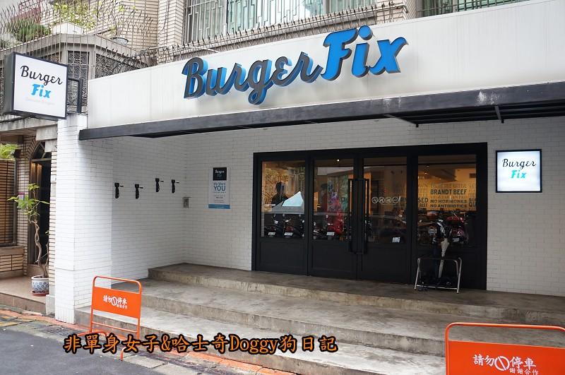 台北東區Burger Fix美式漢堡05