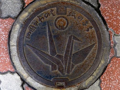 bird japan origami 日本 manhole ehime 鳥 鶴 マンホール 折り紙 kawanoe 愛媛県 川之江市