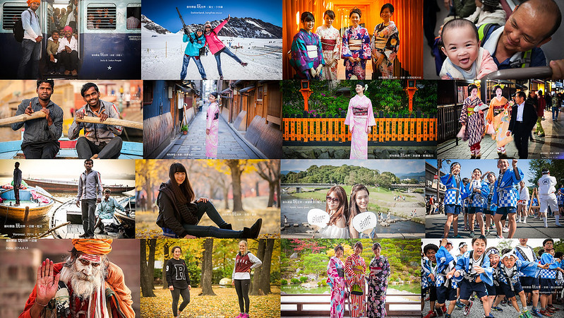 2016-攝影作品集---攝影班用-