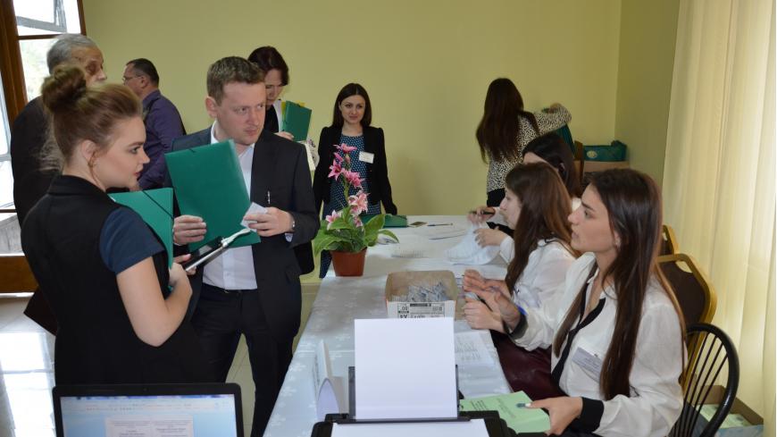 Международная научно-практическая конференция «Курортно-рекреационный комплекс в системе регионального развития: инновационные подходы»