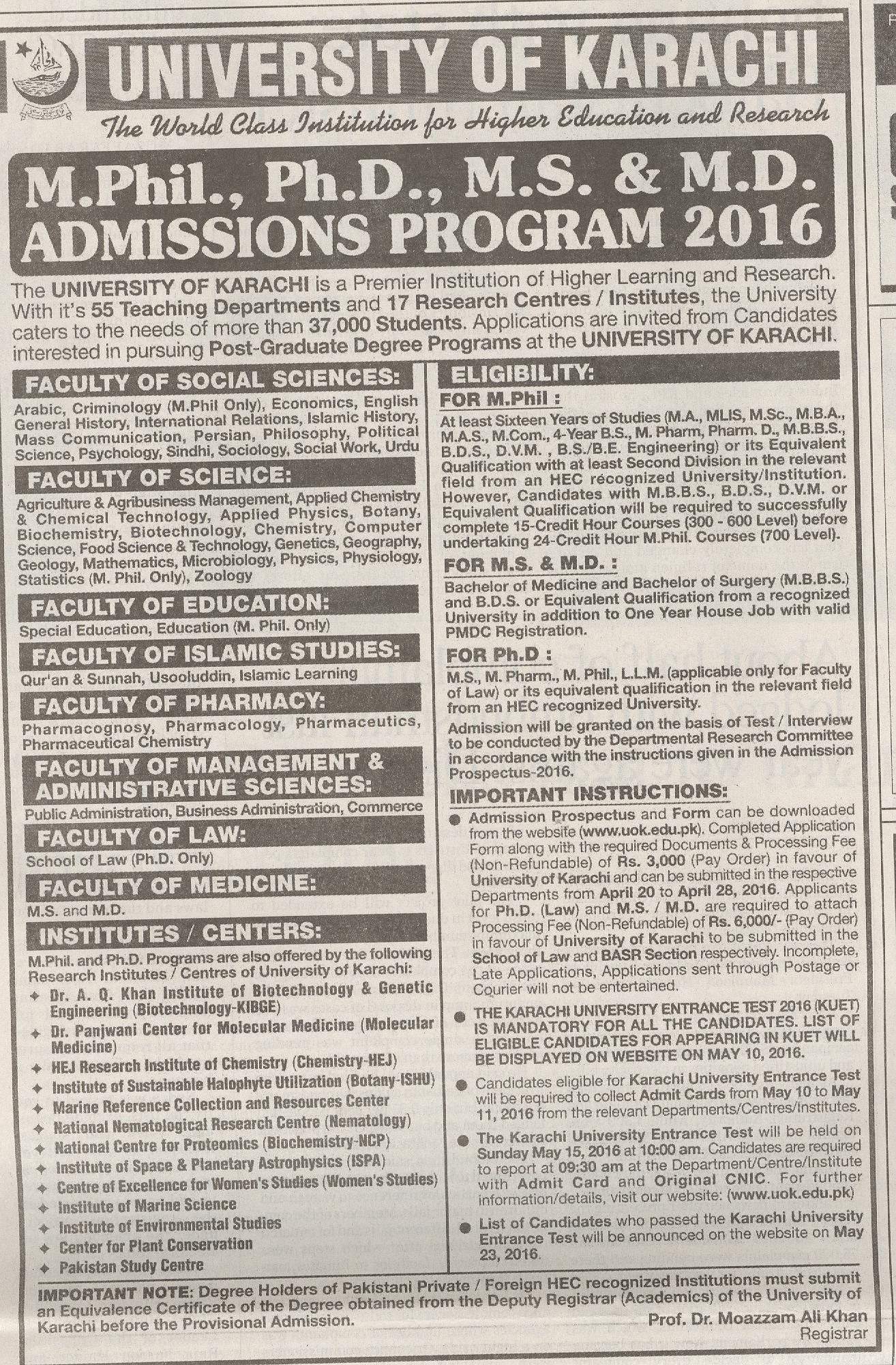 University of Karachi Admission 2016