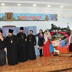 Рождество в Архипо-Осиповке