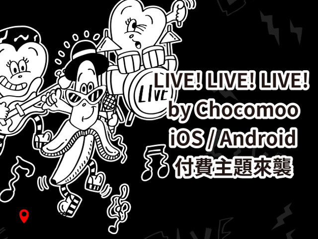 LINE 主題-LIVE! LIVE! LIVE! by Chocomoo