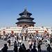Temple of Heaven - Beijing - China