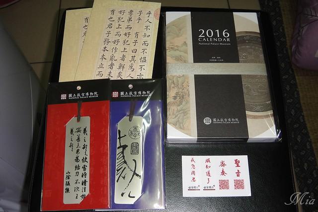 2016台北國際書展-02
