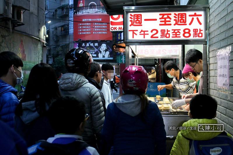 三重,台北小吃︱台北熱炒,恬甜紅豆餅 @陳小可的吃喝玩樂
