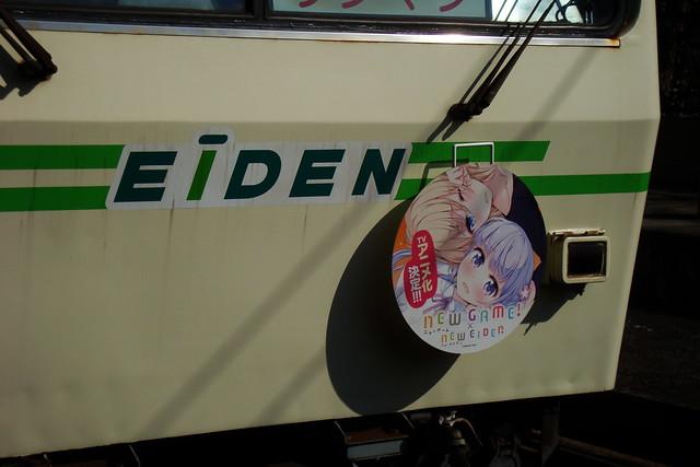 2016/01 叡山電車×NEW GAME! ラッピング車両 #47