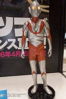 WF2016_kaiyodo-139