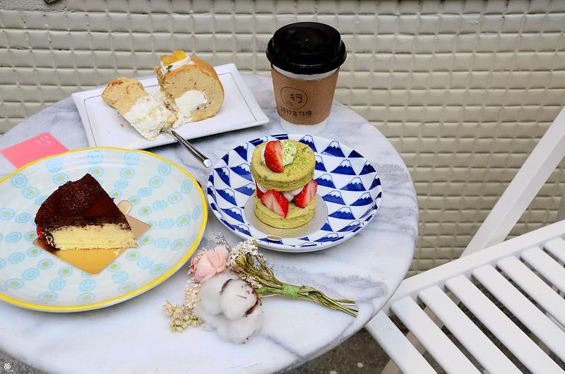填一點台北行天宮站甜點推薦路行者咖啡捷運 (38)