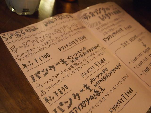 P1230887 坂ノ下カフェ 最後から2番目の恋 ドラマロケ地 鎌倉 長谷