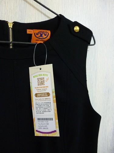 price tag2