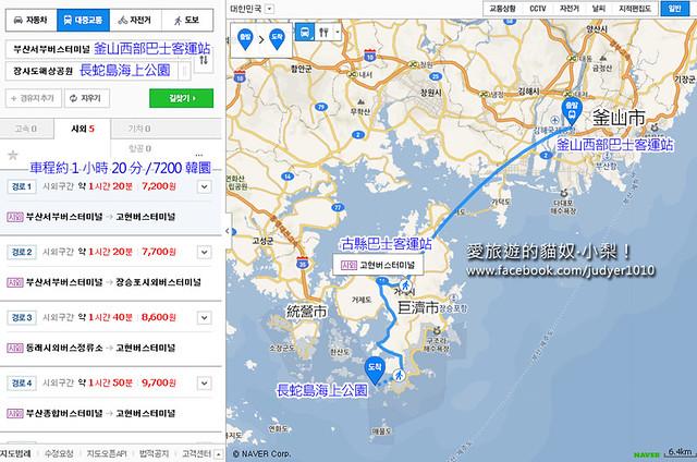 路線地圖2
