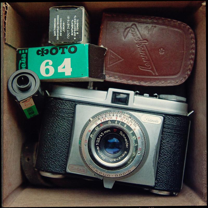 "Collectable cameras ""Kodak retinette"""