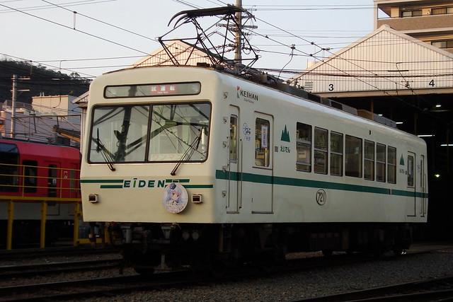 2016/03 叡山電車×ご注文はうさぎですか?? ヘッドマーク車両 #51