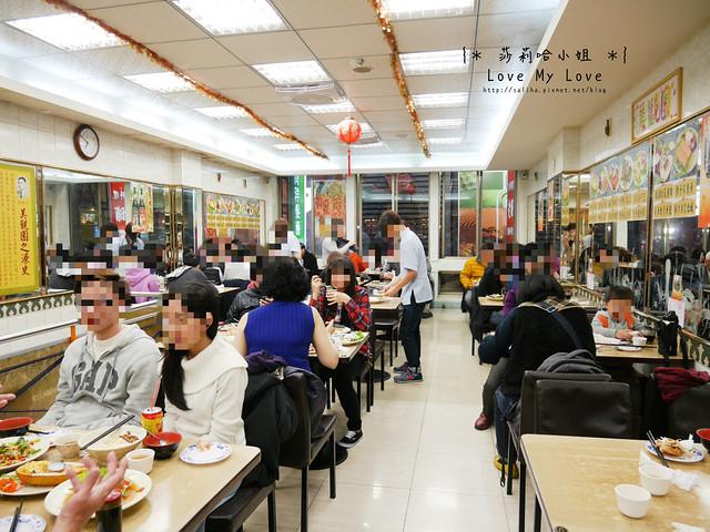 台北捷運西門站附近美食餐廳推薦美觀園生魚片飯 (1)