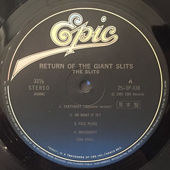 THE SLITS:RETURN OF THE GIANT SLITS(LABEL SIDE-A)