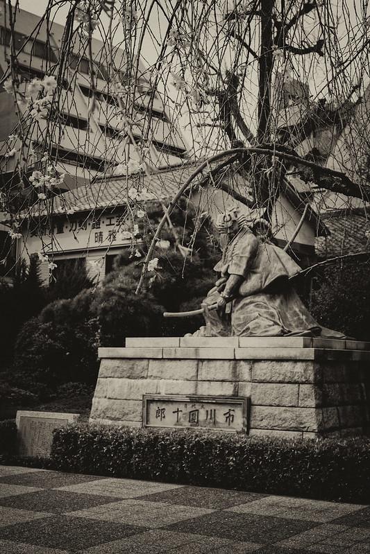 市川團十郎像