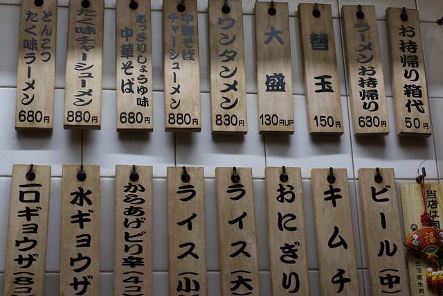 20141122-武奈ヶ岳&京都ライトアップ-0862.jpg