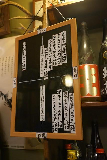 20151228はんなり祇園