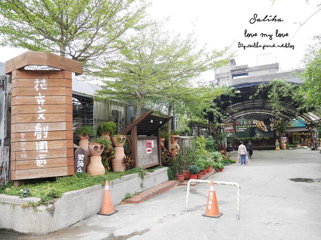 台北一日遊景點推薦台北花卉村