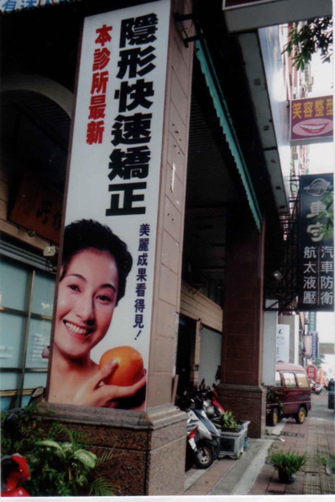 榮華牙醫診所圖片2