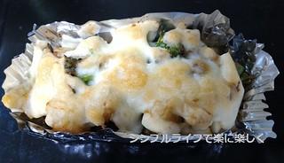 里芋とブロッコリーのチーズ焼き、完成