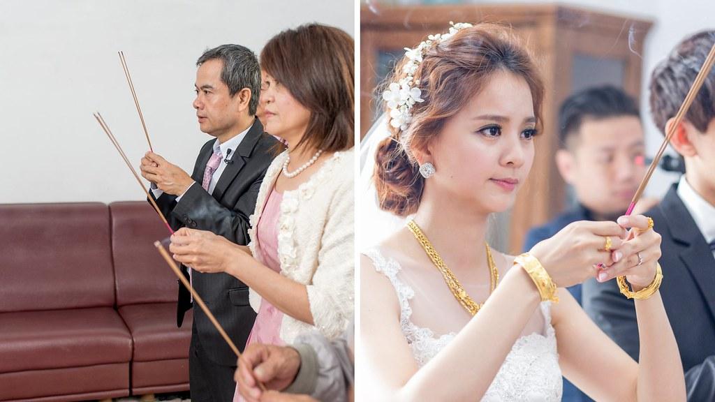 婚攝樂高-婚禮紀錄-051
