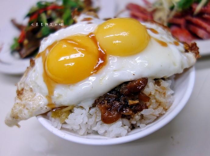 7 老五鹹粥 波霸滷肉飯