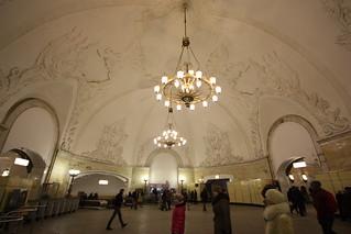 Theatre Metro Station