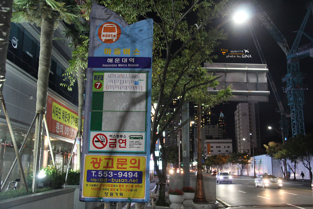 【釜山海雲台飯店住宿】馨樂庭公寓式飯店|商務飯店類|Citadines Haeundae Busan(地鐵站、公車站旁) @GINA環球旅行生活|不會韓文也可以去韓國 🇹🇼