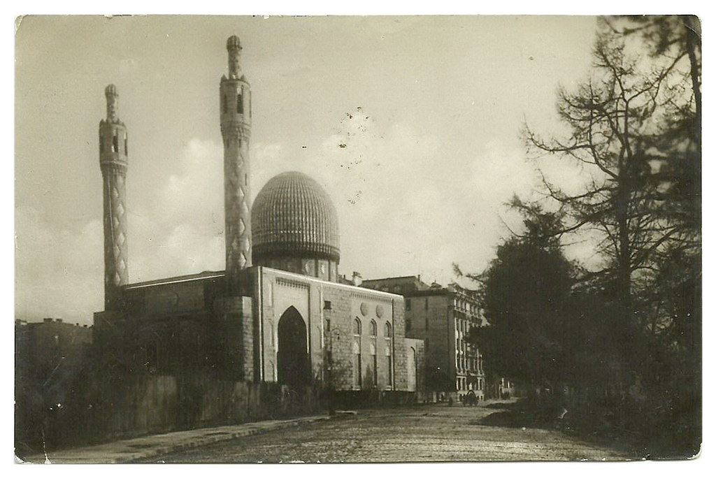 1931. Ленинград, Мусульманская мечеть на Кронверкском пр. Leningrad, Musulman Mosque 1
