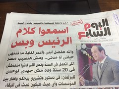 Listen to the president only #Egypt #Sisi #newspapers #citizenjounalism #blogger #news