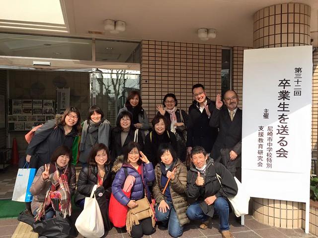 「尼崎市立中学校特別支援学級の卒業生を送る会」_18