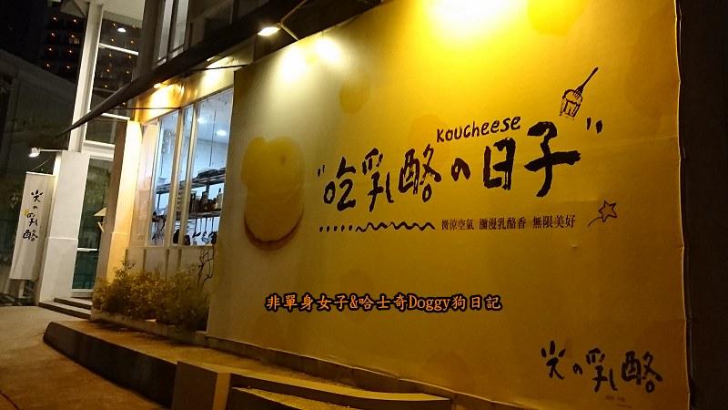日本甜甜圈Haritts&光之乳酪01