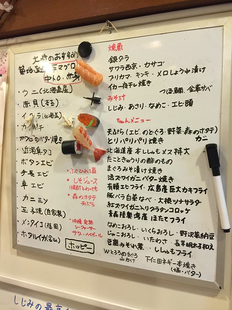 2016.2.27 錦之助