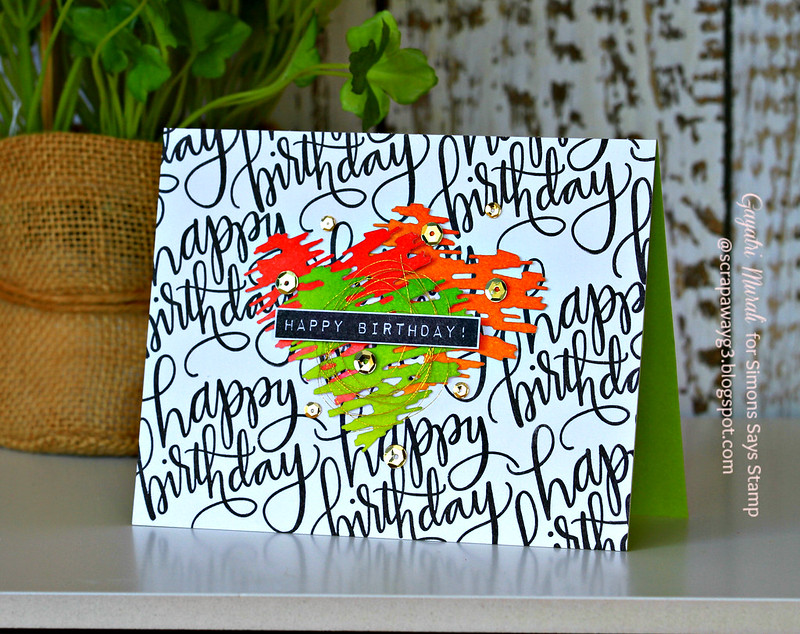 Happy Birthday landscape card