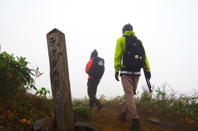 Mt.Tanigawa_dake 004