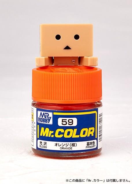 海洋堂《盒裝膠囊》阿楞 X Mr.COLOR 基本色編 第二彈!