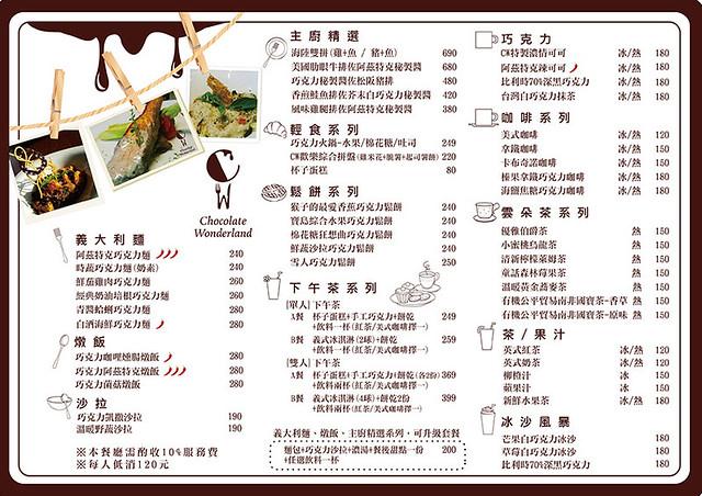 cw_menu