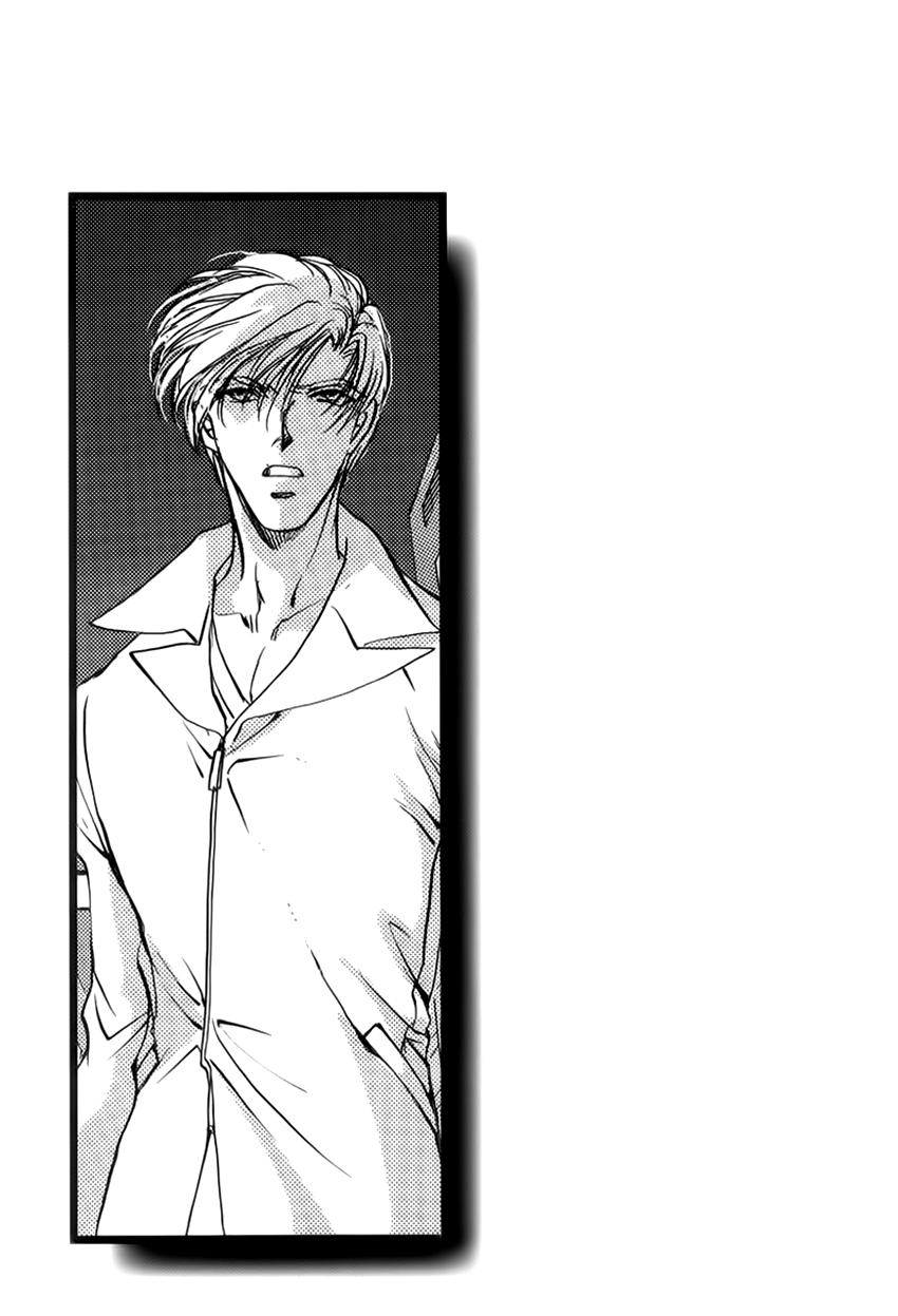 Aoi-Hitsuji-no-Yume-v01-c03---105