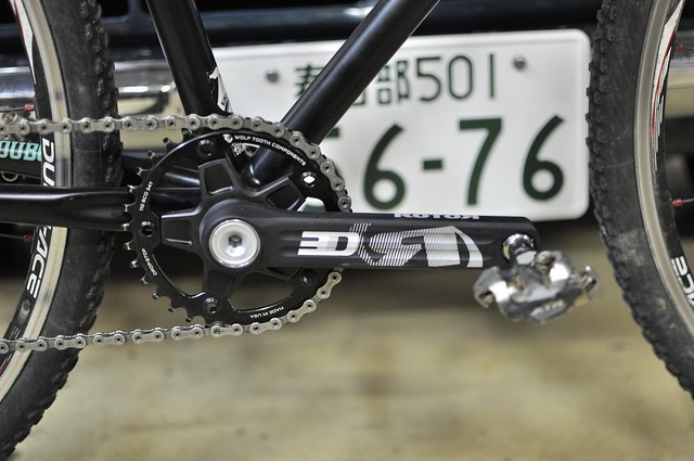 ROTOR 3D30 CX