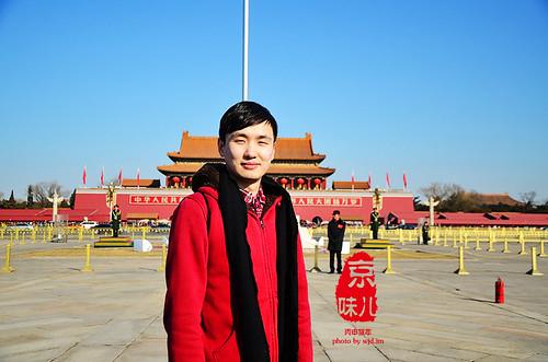北京中轴线206