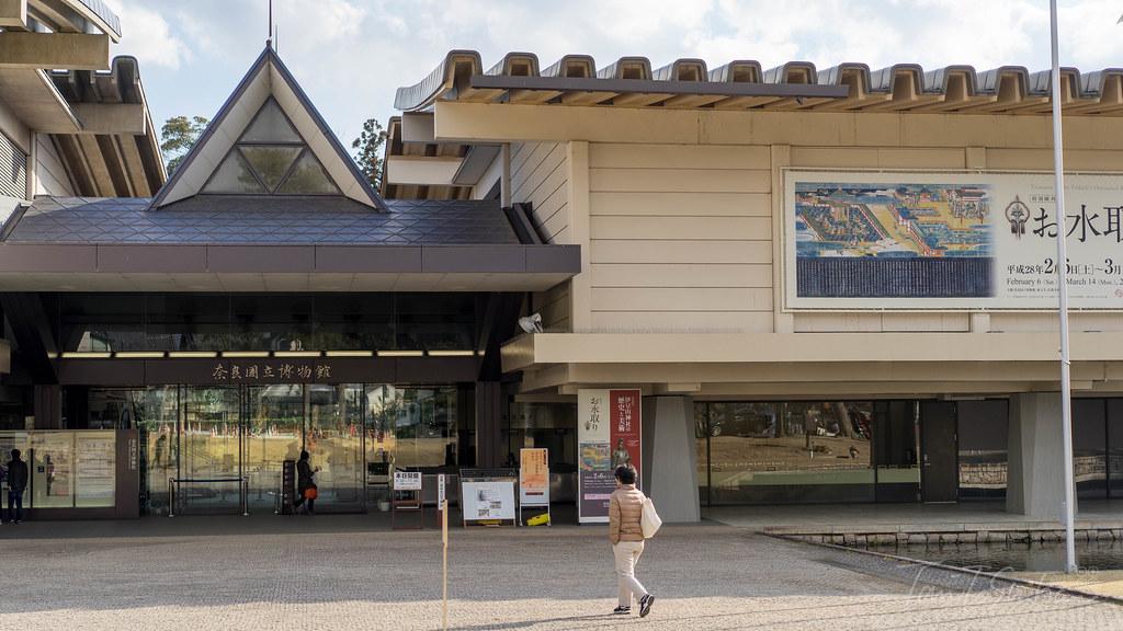 奈良公園 奈良国立博物館