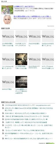 Zenback_design (3)