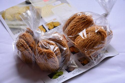 有記粉麺の蝦子麺と金華ハム&帆立麺